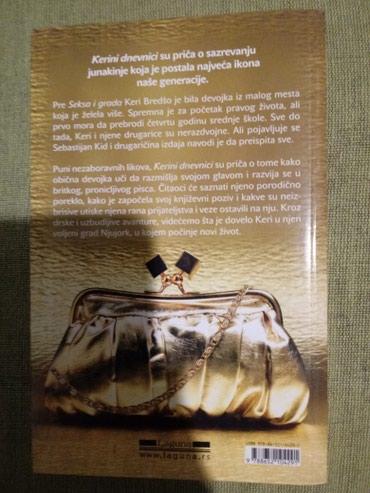 Knjiga Kerini dnevnici Keri Bredso pre Seksa i grada - Pancevo - slika 2