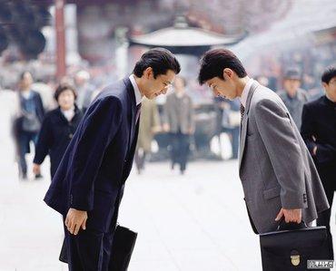 работа в бишкеке. япония. остров  окинава. зарплата плюс премиальные. в Бишкек