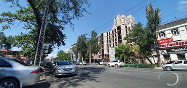 фисташки 1 кг цена бишкек в Кыргызстан: 129 кв. м, С мебелью