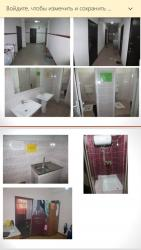 общежитие в Кыргызстан: Продаю Ауэзова/Чуй помещение-370м2, можно под швейный цех, общежитие