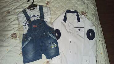 Dečija odeća i obuća - Kosovska Mitrovica: Novo! Komplet je br 2 Košulja dug rukav br4 Može i odvojena prodaja
