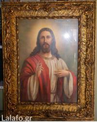 Εικόνα αγιογραφία του Ιησού με υπέροχη κορνίζα σκαλιστή 76Χ97 cm