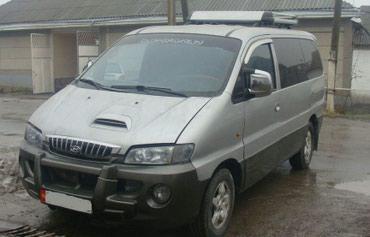 Hyundai Starex 2000 в Ош