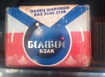 термостат ваз в Азербайджан: Warovoy ваз-099,09,08  Шаровой для ваз 099,09,08