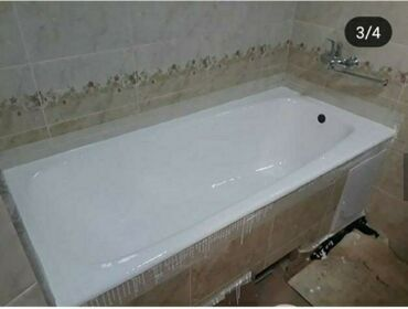 сетка для ванны в Кыргызстан: Сантехник
