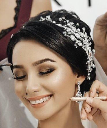 pribor dlja normalizacii arterialnogo davlenija ishoukan в Кыргызстан: Продаю свадебные веточки. Стильный, красивый и изящный свадебный