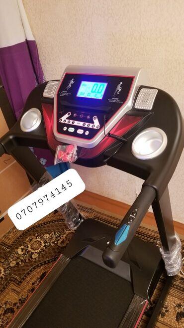 сколько стоит беговая дорожка бу in Кыргызстан | БЕГОВЫЕ ДОРОЖКИ: Продаю беговую дорожкуНовая в упаковке! Максимальный вес пользователя