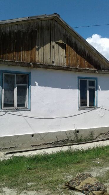 77 серия домов in Кыргызстан | APPLE IPHONE: 77 кв. м, 3 комнаты, Гараж