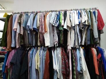Košulje i bluze | Novi Pazar: Košulje i bluze