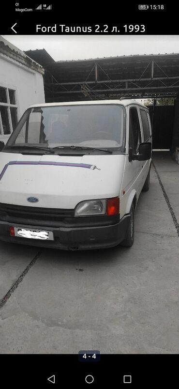 ford transit бишкек in Кыргызстан | УНАА ТЕТИКТЕРИ: Ford Transit 2.5 л. 1993 | 3 км