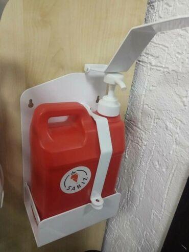 санитайзер для рук в Кыргызстан: Локтевой дозатор (санитайзер)! Антисептик-средство для дезинфекции рук