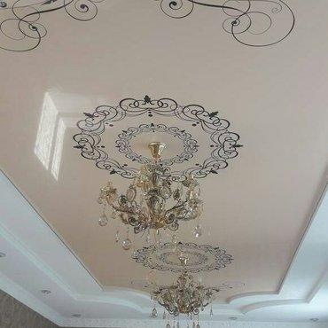 Натяжной потолок  в Балыкчы