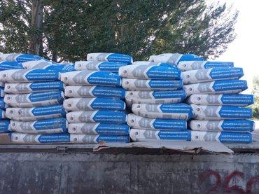 Продаю шифер цемент трубы азбесный по в Кант