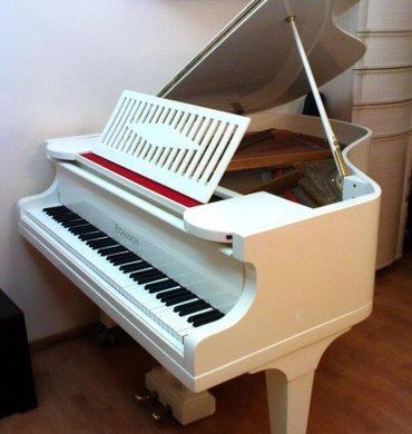 Курсы фортепиано!!!От 0 до профессионально уровня!Возрастных ограничен в Кант