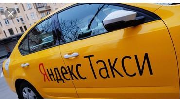 Акция!!! 10,5% Обклейка #, #корона #яндекс #такси Набор водителей в Ян