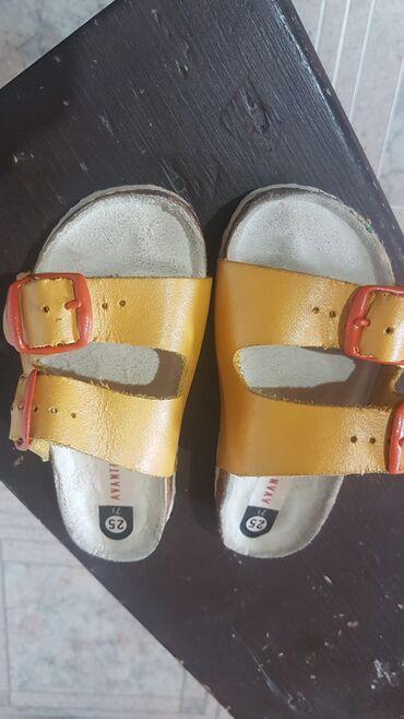 Papuce iz pariza - Srbija: Nove. decije papuce,br.25,iz Nemacke