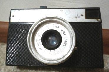 Фотоаппарат советский, нерабочий 100с в Бишкек