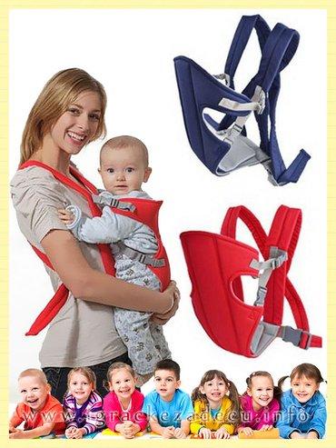 Opis Kengur nosiljka za bebe - Beograd