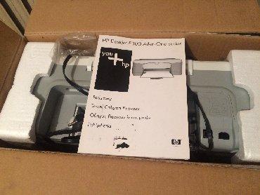 Продаю принтер HP F380 или меня на резину 185/65/15