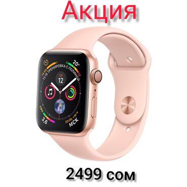 Серебристые Наручные часы Apple