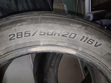 шина 16570 r13 в Кыргызстан: Продаю шины 2 штук на LX570 летные, район Джал