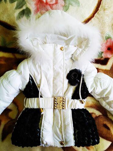 Детский мир - Кок-Ой: Новая курточка на 1,5-3годика.Мех на капюшоне натуральный.Цена