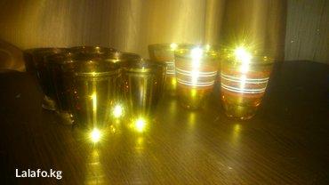 11 рюмок из чешского стекла. 1200 все 11 штук. в Бишкек