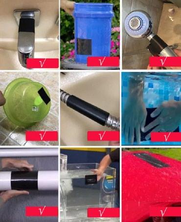 | Backa Palanka: NOVA S - Tape Flex – Vodoodporna traka ORIGINALNO fabricko pakovanje