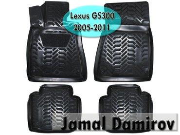 Lexus gs300 2005-2011 üçün poliuretan ayaqaltilar. в Bakı