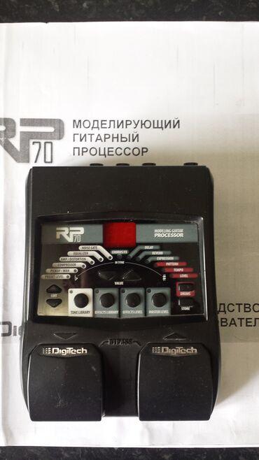 Гитарный процессор RP 70.3000 сом. Струны БАСС 45-105 ELIXIR