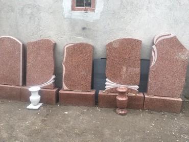 Ритуальные услуги - Кыргызстан: Памятники от производителя, гранит, Габро,ограды,таблички,укладка