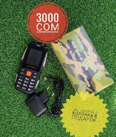 Телефон land rover противоударный водонепронецаймый отличный подарок