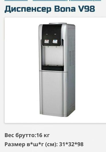 Кулеры для воды в Кыргызстан: Аппарат для воды bona v98 фреоновый напольный со шкафчиком охлаждение