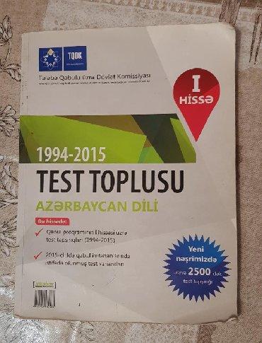 Samsung s3850 corby ii - Azerbejdžan: Az /d I ve II hissə, Riyaziyyat II hissə Test toplusu