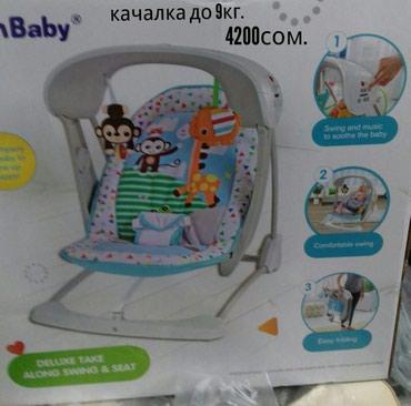 Детские электро качалки для малышей. до 11 кг. с доставкой по городу в Бишкек