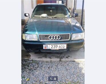 1649 объявлений: Audi 80 2 л. 1993