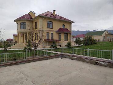Недвижимость - Байтик: 560 кв. м 6 комнат, Утепленный, Теплый пол, Евроремонт