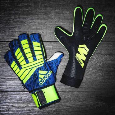 Спорт и хобби - Кок-Ой: Куплю перчатки!