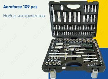 Набор ключей Aeroforce 109 pcsИнструмент, ящик, ключи, трещетки