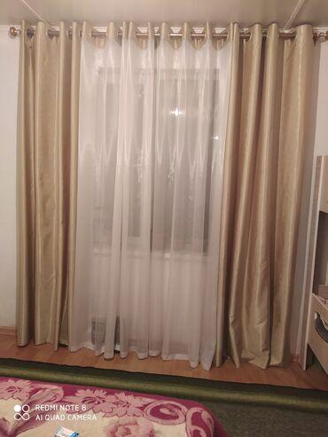 Продаю шторы.длина карниза 3м.состояние отличное.и портьеры и тюль