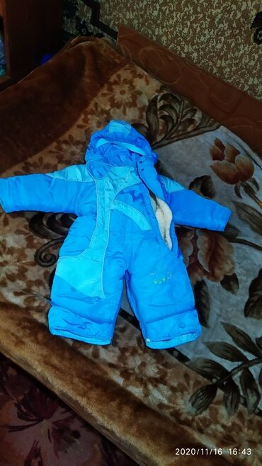 Детский зимний комбинезон-конверт от 6 мес. до 1 года