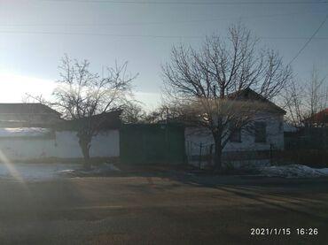 Недвижимость - Каракол: Продаю дом 18 соток имеется гараж погреб огород вода баня адрес