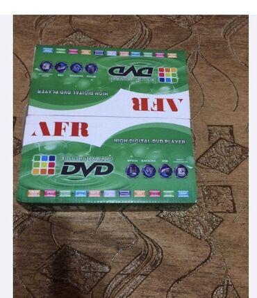 DVD срочно AFR абс нов в упак компактный цв черн читает любве диски