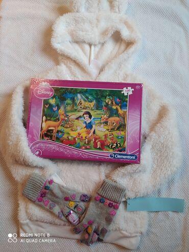 Bmw 6 серия 630cs mt - Crvenka: Sve za princezu od 6 godina.Duks beli sa kapuljačom i ušima(