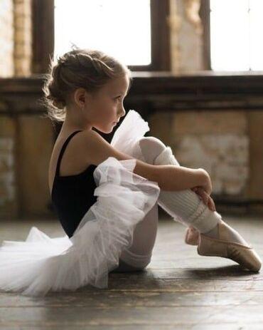 Детская современная хореография Все виды танцев, пластика, растяжка