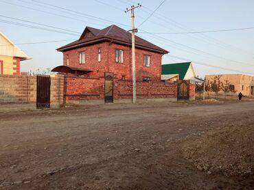 Продаю дом село степной