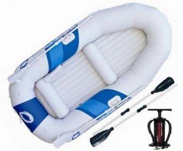 Лодка надувная 2-х местная лодка с алюминиевыми веслами и насосом