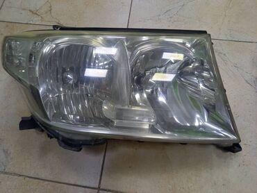 купить кв в бишкеке in Кыргызстан | АВТОЗАПЧАСТИ: Передняя фара для Toyota LandСruiser TLC 200 2007-2012 годов.  Правая