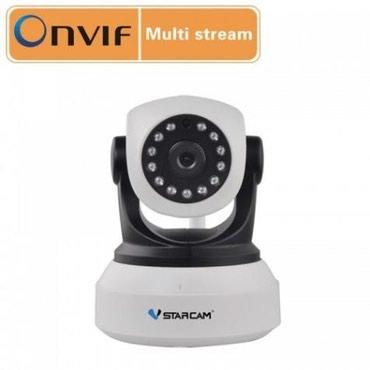 Современная видеоняня vstarcam baby vc7824wip откроет перед вами новые