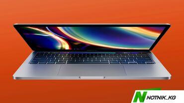 dji phantom 2 pro в Кыргызстан: MacBook Pro MacBook AirНовинка от apple 16-дюймовыйMacBook Pro